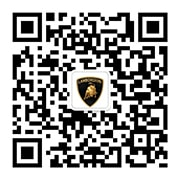 Subscribe to the Lamborghini Channel on WeChat